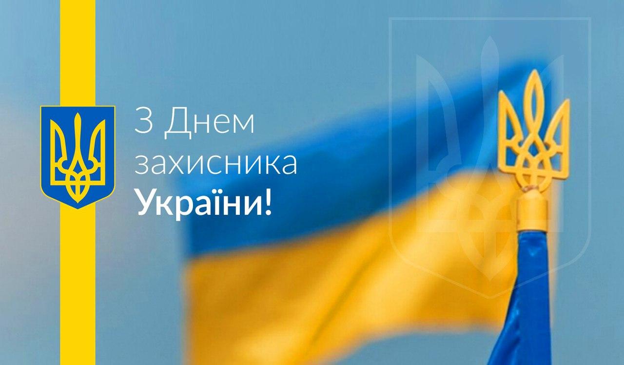 Картинки по запросу фото з днем збройних сил україни