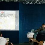 Майстер-клас на тему: «Аналіз та прогнозування бюджету Вінницької області»