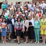 V Міжнародна науково-практична конференція «Соціально-політичні, економічні та гуманітарні виміри  європейської інтеграції України»