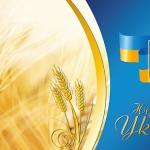 Вітання директора ВТЕІ КНТЕУ  з Днем Незалежності України