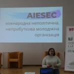 Зустріч з представниками компанії AIESEC
