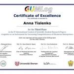 Студентка ВТЕІ КНТЕУ – переможець ІV Міжнародного конкурсу студентських наукових робіт «Логістика як інструмент підвищення конкурентоспроможності українських підприємств»