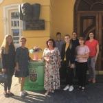 Вшанування пам'яті Михайла Коцюбинського