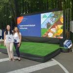 Представники ВТЕІ КНТЕУ взяли участь у Туристичному форумі VinTourism