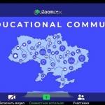 Викладачі та студенти ВТЕІ КНТЕУ брали участь у вебінарі
