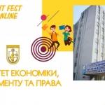 У ВТЕІ КНТЕУ відбувся ABIT FEST онлайн на факультеті економіки, менеджменту та права