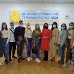 Відбулось виїзне засідання Бізнес-школи ВТЕІ КНТЕУ на базі Департаменту соціальної та молодіжної політики Вінницької ОДА