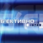 Інтерв'ю директора Вінницького торговельно-економічного інституту КНТЕУ Наталії Леонідівни Замкової у програмі «Об'єктивно про» на телеканалі ВДТ
