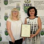 ВТЕІ КНТЕУ вручено сертифікат на систему управління якістю