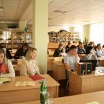 Міжвузівський науково-практичний семінар