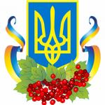 Привітання директора ВТЕІ КНТЕУ з Днем Незалежності України